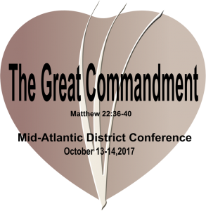 2017 District Conference
